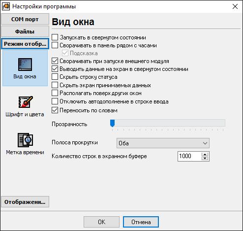 crack the nbde software free download