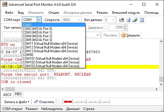 Advanced serial port monitor airingcompanies - Serial port monitor ...
