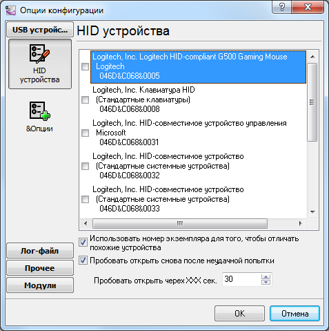 usb-hid-to-mssql1-1